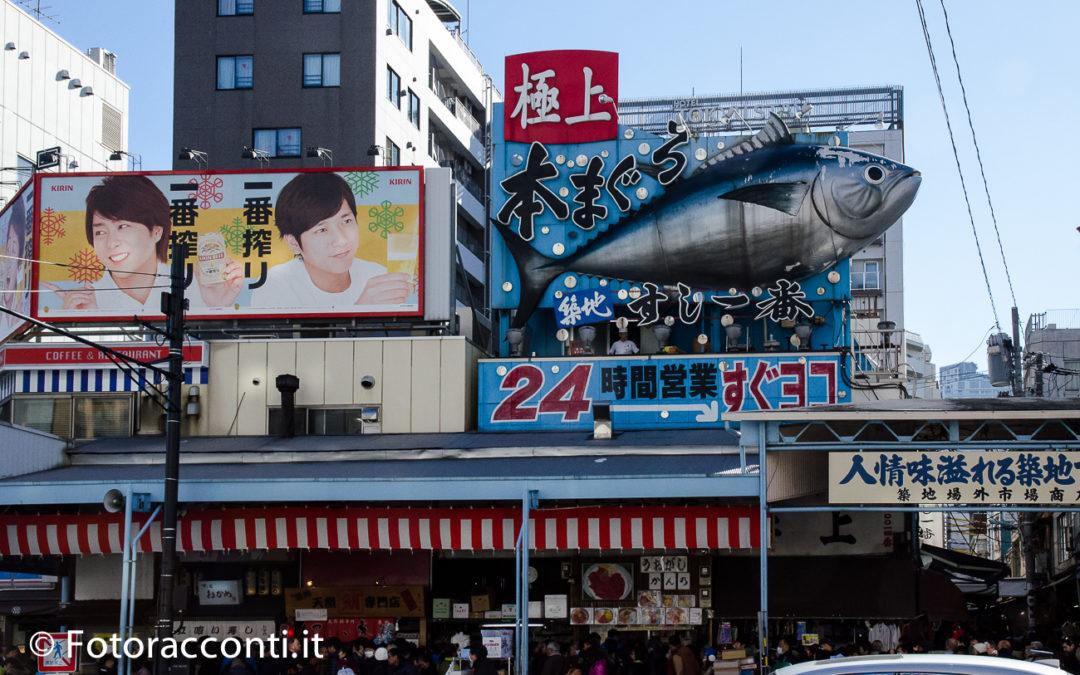 Tokyo, al mercato del pesce che non c'è più